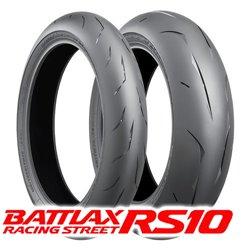 JUEGO RS10 120/70ZR17 58W + 190/55ZR17 75W