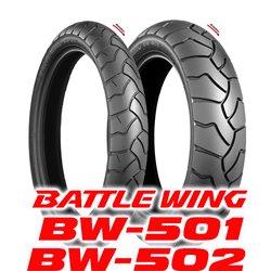 BW502 130/80R17 65H TL R